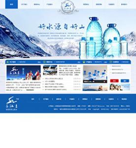 维西县供排水有限责任公司三江吉分公司